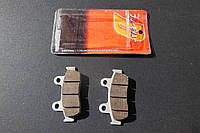 Колодки тормозные диск Honda Lead AF-48 DAYNONA