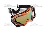 Очки кроссовые mod-MJ-72 оранжевые стекло хамелеон