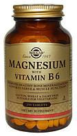 Solgar, Магний, с витамином В6, Magnesium, with Vitamin B6, 250 таблеток