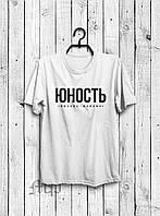 Мужская футболка Юность Москва-Майами