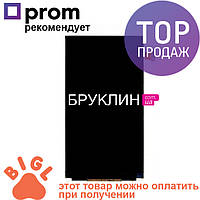 Оригинальный дисплей для мобильного телефона Fly IQ4403 / Экран для телефона Флай, оригинал
