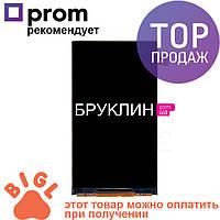 Оригинальный дисплей для мобильного телефона Fly IQ4406 / Экран для телефона Флай