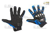 Перчатки мото MADBIKE size:M синие