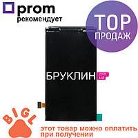 Оригинальный дисплей для мобильного телефона Fly IQ4415/4416 / Экран для Флай, оригинал