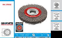 Щетка проволочная дисковая, чашечная,  GRAPHITE  57H592, 57H599 - 57H600, 57H601 - 57H602.