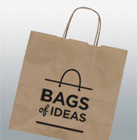 Бумажный пакет с логотипом из бурого крафта 130х116х50