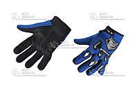 Рукавички мото DALISHOUTAO size:L сині