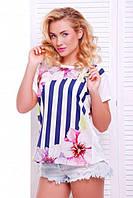 Женская летняя футболка Air полоска цветы молоко