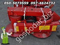 Роторная польская косилка WIRAX для тракторов МТЗ, ЮМЗ ширина захвата 165 см