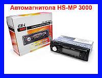 Автомагнитола Mp3 HS-MP 3000 car audio Евро-разъем, автомобильная магнитола 1DIN, магнитола для авто!Акция