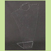 Акриловая подставка Стенд 26,5 см под цепочки (торговое оборудование БУ) 2 шт.