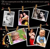 Фотоуслуги. Студийная и выездная фотосъемка детей, свадеб, будущих родителей, торжеств в Харькове.