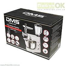 Кухонный Комбайн DMS KMFB-1800 (Код:0943) Состояние: НОВОЕ