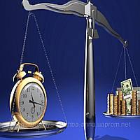 Расчёт налогов и сборов