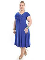 Платье синее большого размера, фото 1