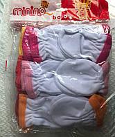Царапки оптом для новорожденных