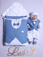 """Демисезонный набор для мальчика на выписку """"Джентльмен"""", белый с синим, звездочки"""