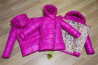 Детская куртка осень-весна 122-140