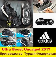Мужские кроссовки Adidas Ultra Boost Uncaged (Адидас Ультра Буст). Беговые кроссовки