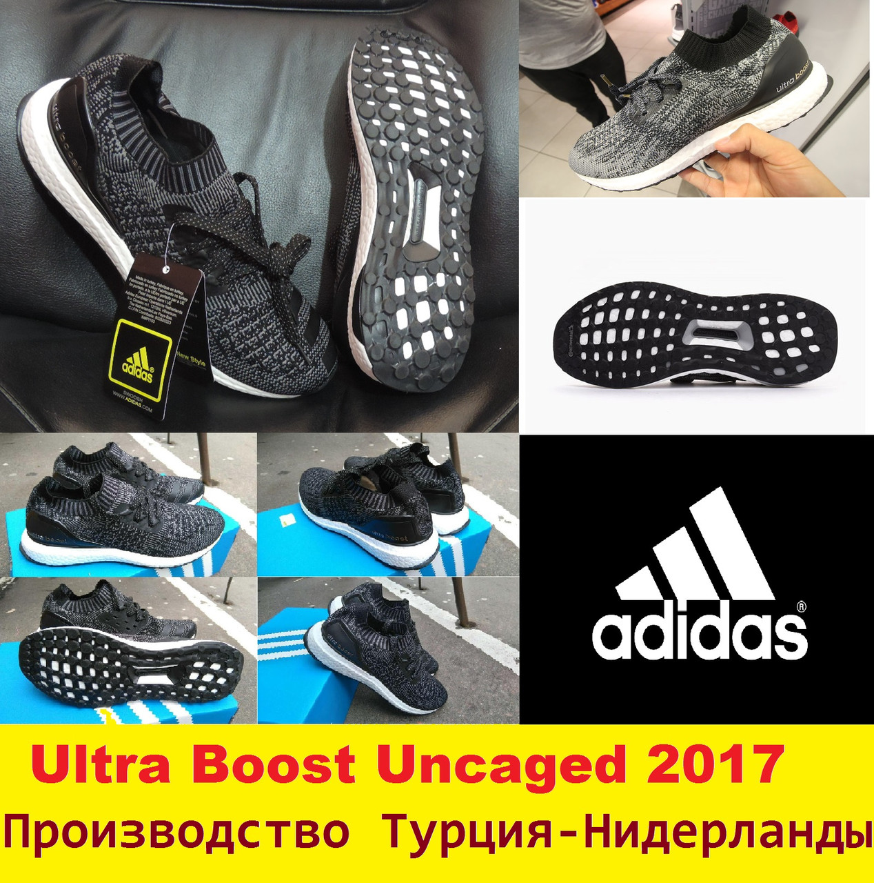 5ebe9e77 Мужские кроссовки Adidas Ultra Boost Uncaged (Адидас Ультра Буст). Беговые  кроссовки.
