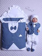 """Демисезонный набор для мальчика на выписку """"Джентльмен"""", белый с синим, полоска"""