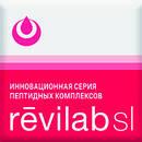 Пептидные препараты «Revilab Peptide SL»