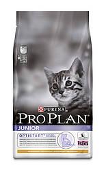 [ ProPlan Cat Junior 0,4 кг для кошенят ] Корм Про план з куркою та рисом