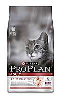 [ ProPlan Cat Adult Cat Salmon 1,5 кг для котів ] Корм Про План кет для дорослих котів з лососем