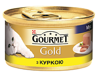 [ Gourmet Gold 85 г мусс з куркою ] Корм Гурме Голд для дорослих котів