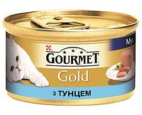 [ Gourmet Gold 85 г мусс з тунцем ] Корм Гурме Голд для дорослих котів