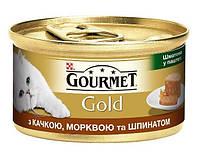 [ Gourmet Gold 85 г шматочки у паштеті ] Корм Гурме Голд з качкою, морквою та шпинатом