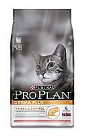 [ ProPlan Cat  Derma Plus 1,5 кг для котів ] Корм Про План Дерма Плюс з лососем
