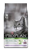 [ ProPlan Cat Sterilized 10 кг для котів ] Корм Про План для стерилізованих котів з індичкою