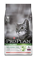 [ ProPlan Cat Sterilized 1,5 кг для котів ] Корм Про План для стерилізованих котів з лососем