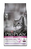 [ ProPlan Cat Delicate 1,5 кг для котів ] Корм Про План для дорослих котів з індичкою