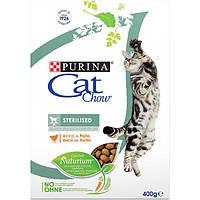 [ Сat Chow Sterilize 0,4 кг ] Корм Кет Чау для стерилізованих котів