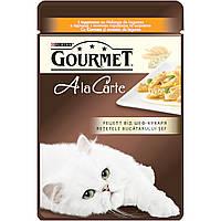 [ Gourmet A La Carte 85 г шматочки у підливці ] з індичкою зеленим горошком та морквою