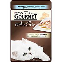 [ Gourmet A La Carte 85 г шматочки у підливці  ] з фореллю  морквою та томатами