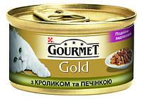 [ Gourmet Gold Duo 85 г ] з кроликом та печінкою для дорослих котів