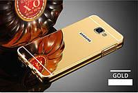 Чехол для Samsung Galaxy A5 (2017) A520 A520f - зеркальный
