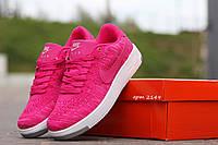 Кроссовки женские Nike Air Force розовые
