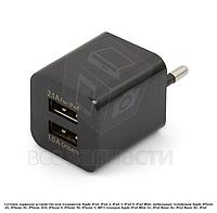 Сетевое зарядное устройство для планшетов Apple iPad, iPad 2, iPad 3, iPad 4, iPad Mini; мобильных телефонов