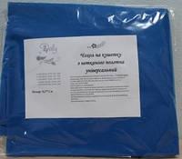 Чехол на кушетку масловодонепроницаемый Doily 0,8×2,1м, 70-80г/м²