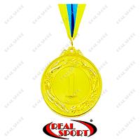 Медаль спортивная с лентой Glory C-4327 1 место