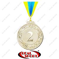 Спортивная медаль с лентой Glory C-4327 2 место