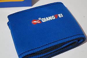 Пояс для тренировок Qiangfei sport support