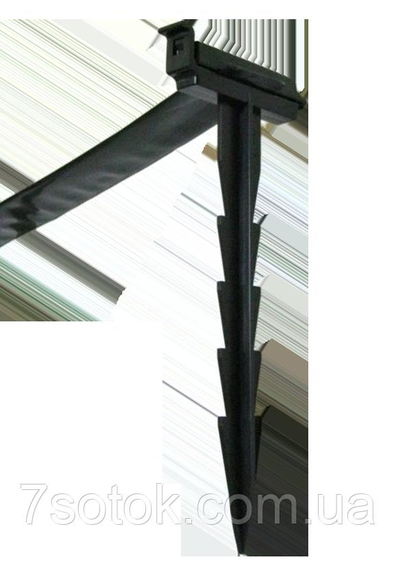 Заглушка-колышек на Голден спрей - Удобрения купить оптом   Семена купить оптом   Агроволокно купить   Пестициды гербициды — 7 СОТОК в Одессе