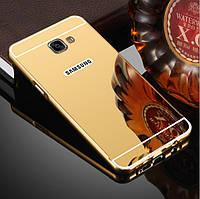 Чехол для Samsung Galaxy A5 (2016) A510 A5100 A510F ( 5,2 дюйма) зеркальный