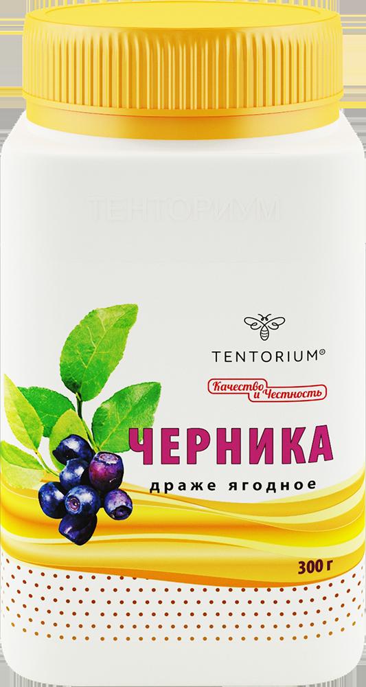 """Драже """"Черника"""" (300 г)"""