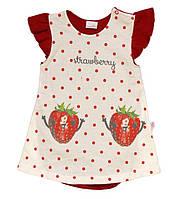 Боди-платье Клубничка (56,62,74 см) красный Турция